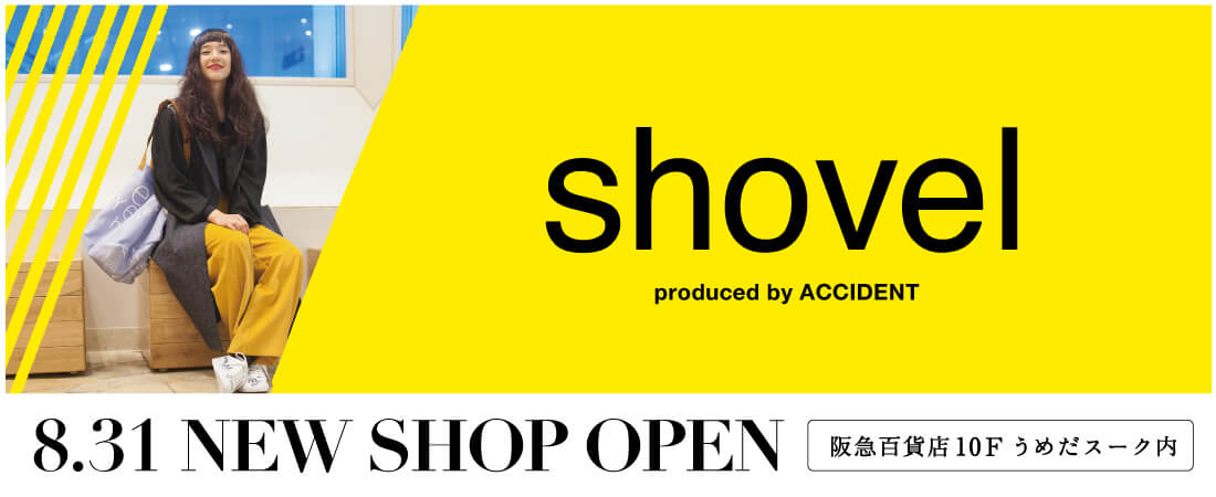 """shovel"" 8.31 OPEN!"