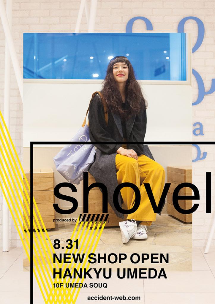 shovel_mito
