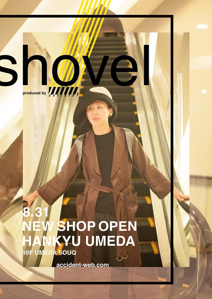 shovel_roki