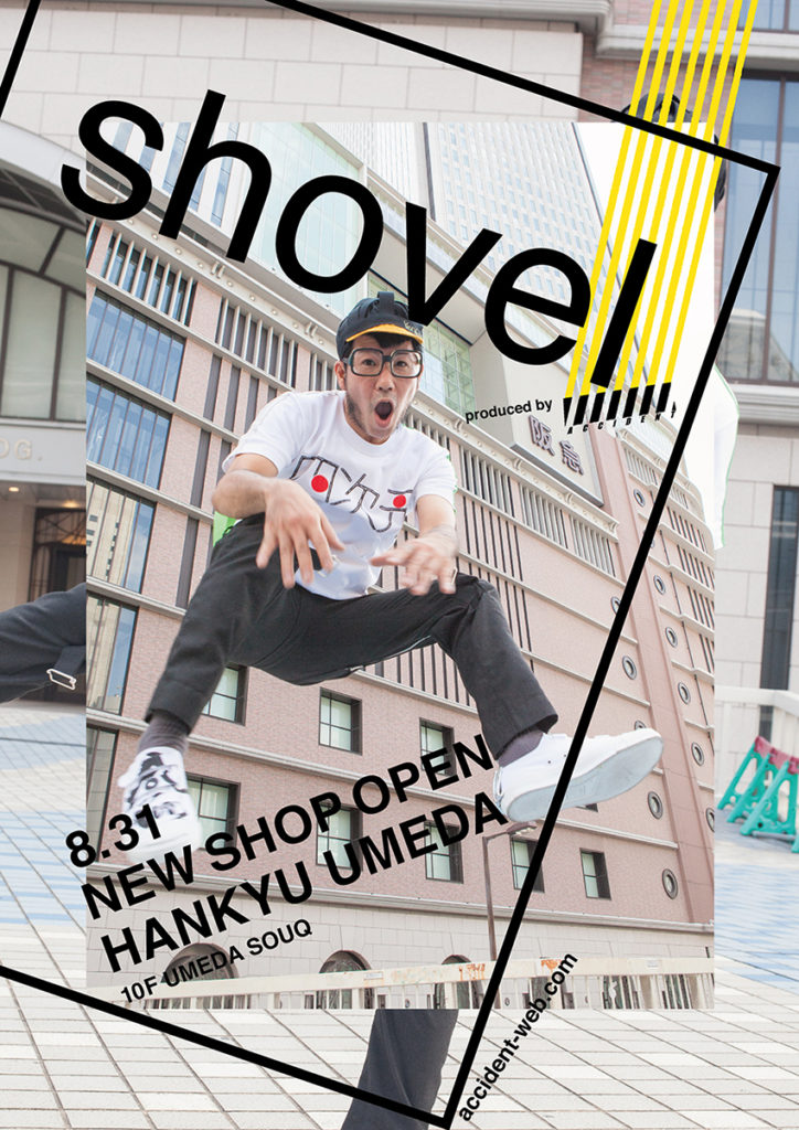 shovel_genta